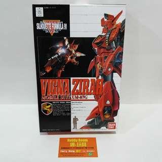 機動戰士高達 F91 先鋒方程式 Gundam VIGNA  ZIRAH XM-07G 1/100 組合模型 No.3 Bandai 日本製 歡迎蒞臨 爆玩具信和店面選購
