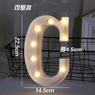 """Alphabet """"C"""" Lamp"""