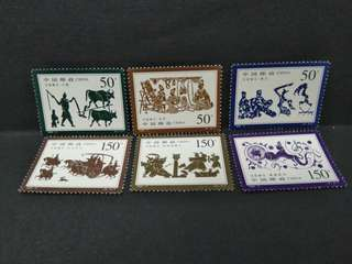 99-2 漢畫像石,原膠背白,包平郵包全新硬膠套。
