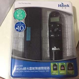 Hawk G800 2.4Ghz 綠光雷射無線簡報器 wireless green laser presenter