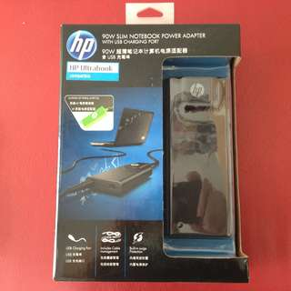 HP Genuine notebook power adapter 90W with USB Charging port