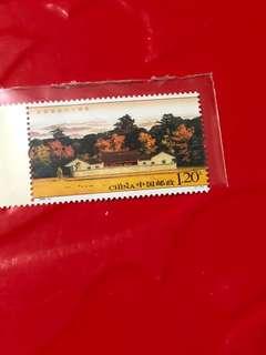 中國郵票2009-31