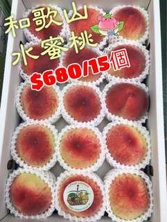 和歌山水蜜桃