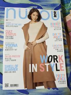 Nv You Magazine - Yoona