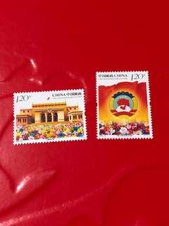 中國郵票2009-22