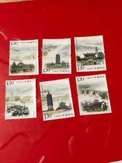 中國郵票2009-23