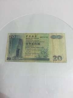 GM279700 中銀1999年20元紙鈔