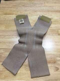 Knee gard