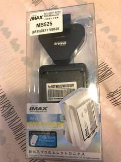 Mobile phone charger imax defy mb525 bf5x