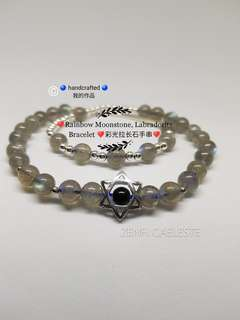 ZENFI CAELESTE handmade bracelet. Natural gemstone. Labradorite. Fashion Jewellery.