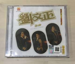 劉文正 | 刘文正 | Liu Wen Zheng 《金曲》CD
