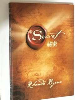 原裝正品 Secret/袐密 勵志書
