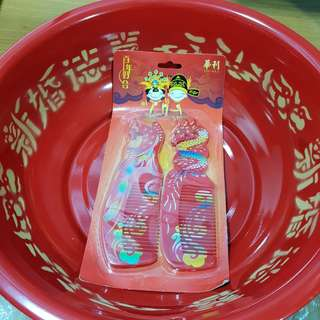 Wedding Guo Da Li Red Basin & Comb Set