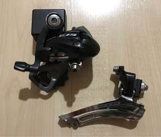 Shimano 105 front and back derailleur