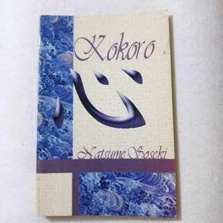 Kokoro by Natsume Soseki