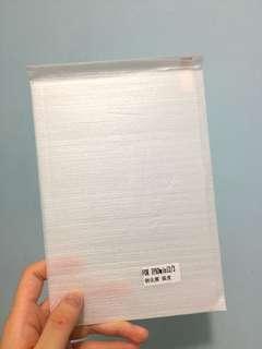 ipad mini 2/3 鋼化玻璃保護貼 屏膜貼 mon貼