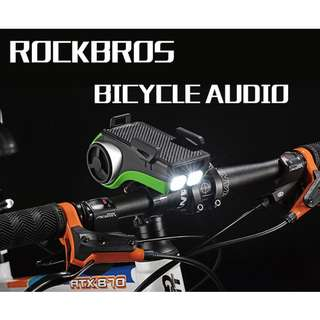 Rockbros ZX006 Bicycle Light, Phone Holder, Powerbank, Horn Features