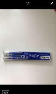 PILOT FRIXION ball筆芯3支(每盒$25包平郵)藍色或紅色)