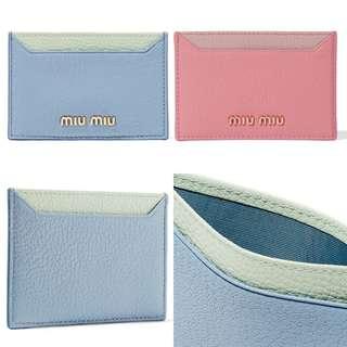 (夏日限時特價) Miumiu 雙色 Cardholder