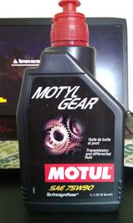Motul motly gear sae 75w90