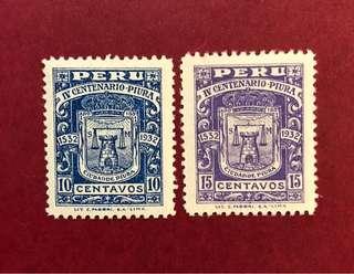 1932 秘魯皮烏拉市建市400年,2v全,u/m