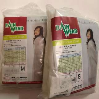 日本便攜雨衣 s/m size
