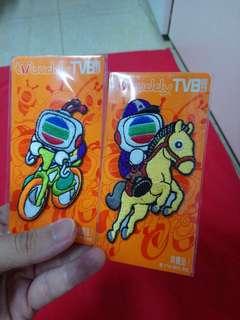 TVB奧運繡花紀念布章(非賣品)