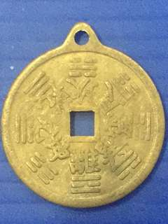 Bagua Coin Pendent