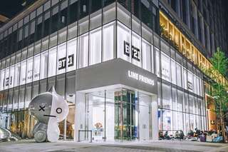 BT21 korea shopping helper