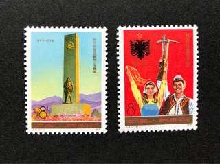 中國郵票 J4 阿爾巴尼亞 2v全