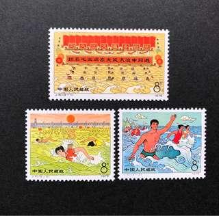 中國郵票 J10 游泳 3v全