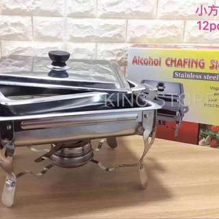 Alcohol Chafing Stove