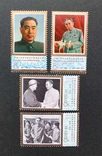 中國郵票 J13 周恩來 4v全