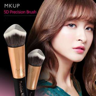 Brand New MKUP® 5D Precision Master Brush - Big