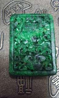 古玉花青玉牌, 雙面雕花,珍貴少有,$3880。
