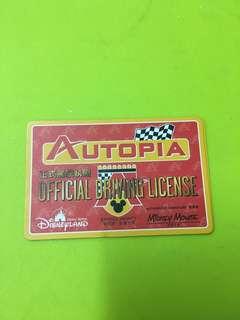 香港迪士尼樂園 駕駛執照