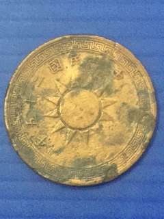 China 1 Fen 1936