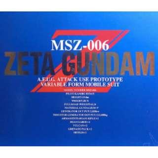 Zeta Gundam Perfect Grade MSZ-006