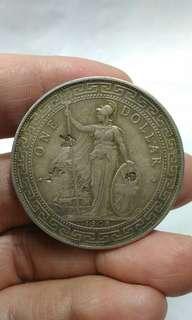 舊香港港光銀幣