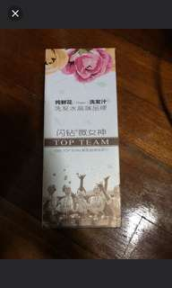 Aisan Top Team Shampoo 500ml