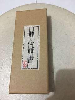 金色不銹鋼少女書籤golden bookmark