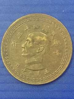 Taiwan 5 Jiao 1954