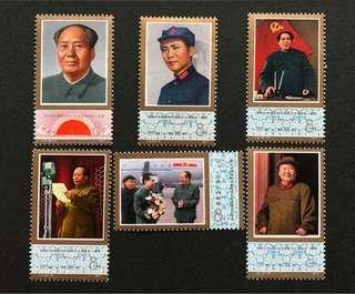 中國郵票 J21 毛主席 6v全 邊有少黃
