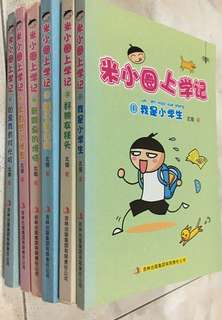 Interesting Chinese story books(米小圈上学记)