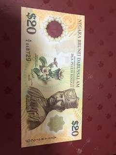 Brunei $20 note