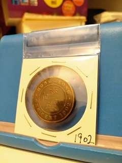 1902年1仙一仙港幣