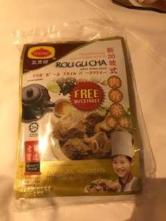 新加坡肉骨茶香料 3包裝