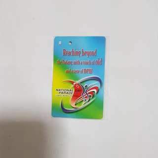 MRT Card - National Day Parade