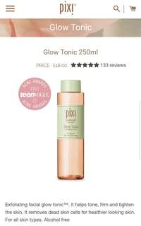 PIXI Glow Tonic share in a jar 20ml