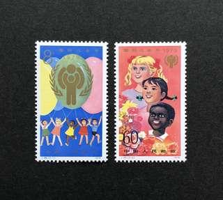 中國郵票 J38 兒童 2v全